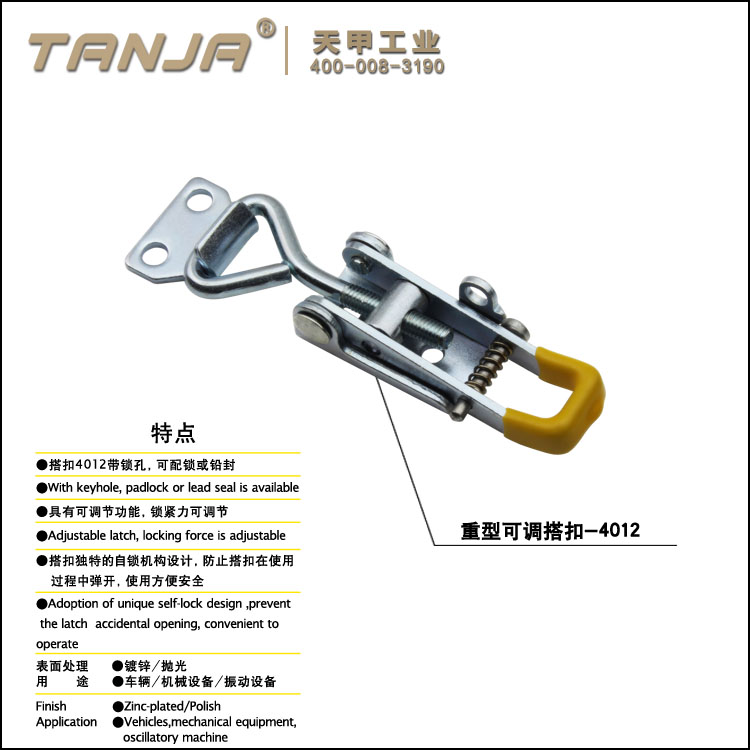 [TANJA] 4012 adjustable toggle latch / zinc-plated steel clamp/ clamp for equipment