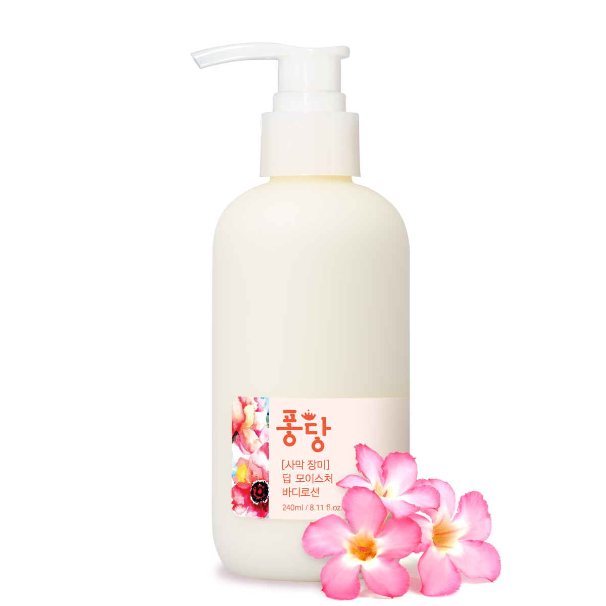 PongDang Desert Rose Deep Moisture Body Lotion