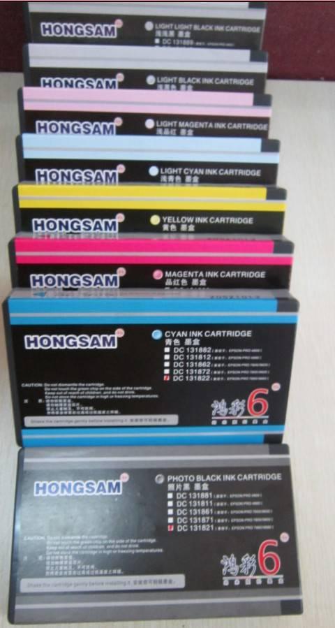 Compatible Cartridges for Epson 7880/9880