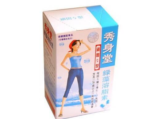 Blue Xiushentang Japan Rapid Weight Loss Diet Pills