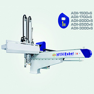 Manipulator, Injection Molding Machine Manipulator, Plastic Injection Molding Machine, Plastic Moldi