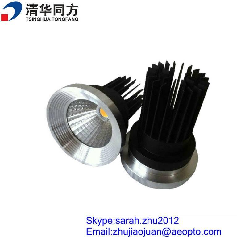 Sell 4inch 26W LED Down Lighting High Brightness (GLSH23DMAD100-H)