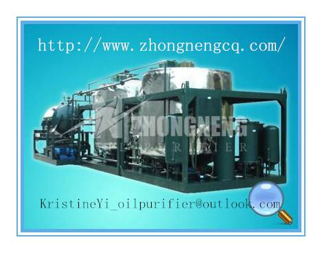 LYE Used Engine Oil Recycling System
