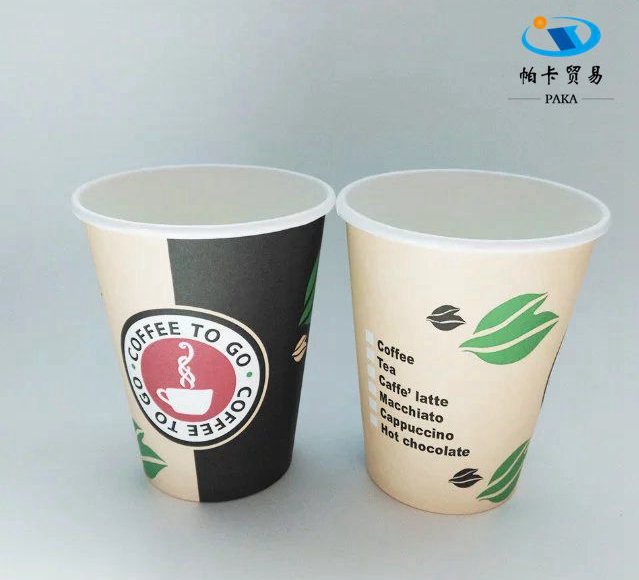 Disposable Biodegrade Cold Hot Double Walled Insulation Coffee Paper Cup