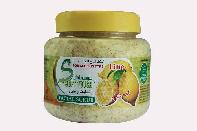 Soft Touch Facial Scrub (Lime)