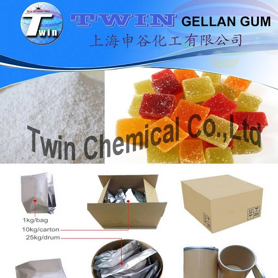 Food Grade Gellan Gum high acyl gellan gum low acyl