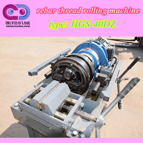 construction machinery of rebar parallel thread rolling machine