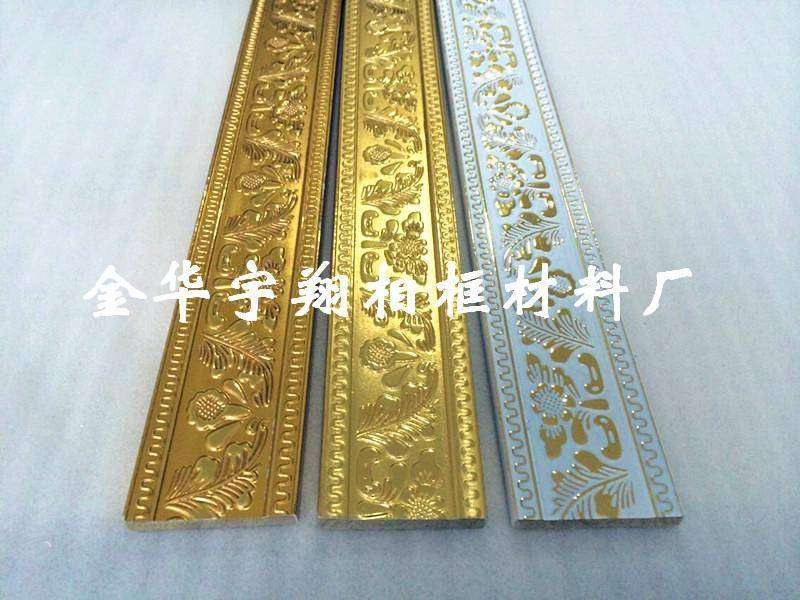 Ps mirror frame moulding ,ps picture/painting frame moulding