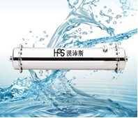 whole house water filter HPS-H1-QW3000-58