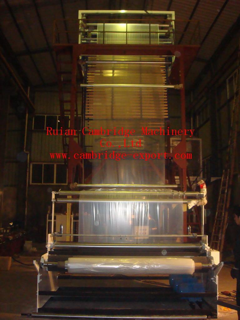 3000mm LDPE/HDPE Film blowingMachine/Blow Film Machine/Film Blown Machine