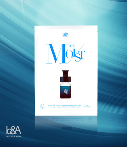 The Moist Mask