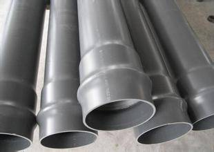 PVC Tube PVC Pipe For Water Supply (ISO/GB)