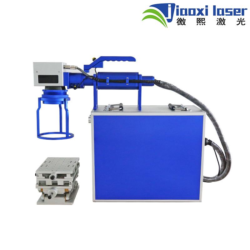 Jiaoxi High Quality 30w Portable Fiber Laser Marking Machine