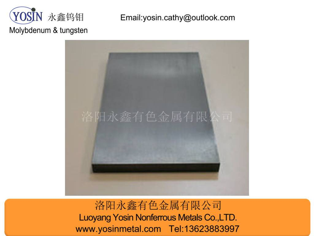 purity 99.95%molybdenum sheet,molybdenum plate,thickness mm, molybdenum round bars,molybdenum target