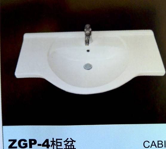 Cabinet Washbasin Zgp-4