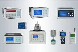 1CFM(28.3L/min)Large Flow remote laser particle online monitoring system