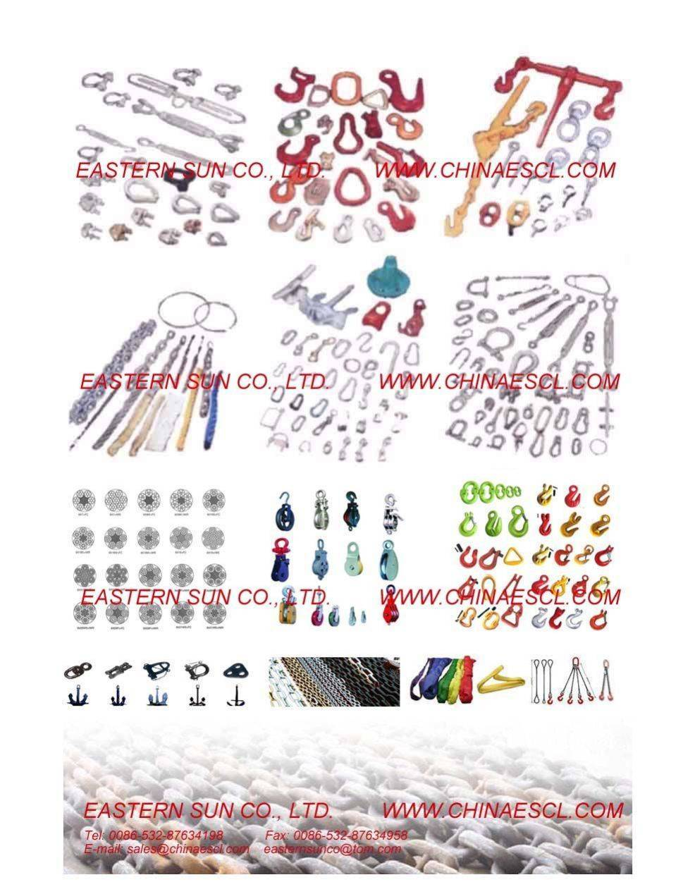 Rigging Hardware, Chain, Wire Rope, Anchor, Hook, Pulley, Shackle ...