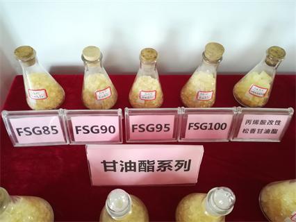 FSG rosin glycerol ester tackifying resin series