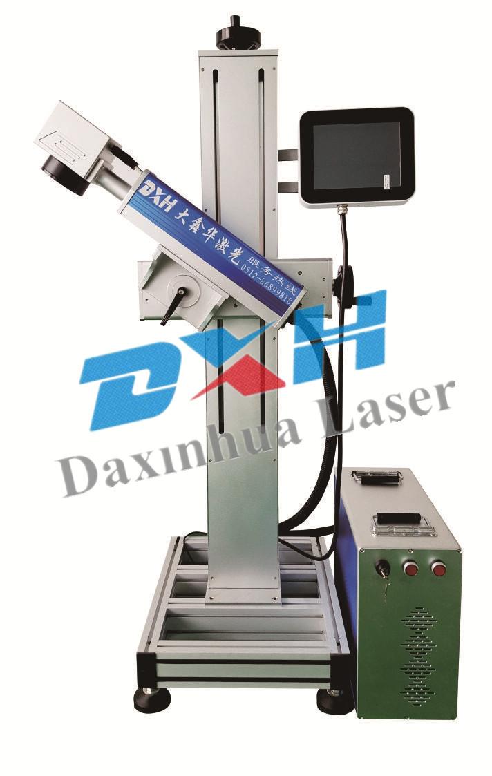 F Series Fiber Laser Marking Machine