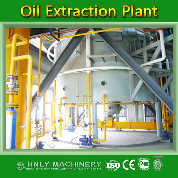 energy saving 100-500 Ton rice bran oil producing plant