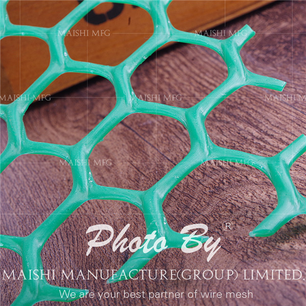 lawn protection mesh