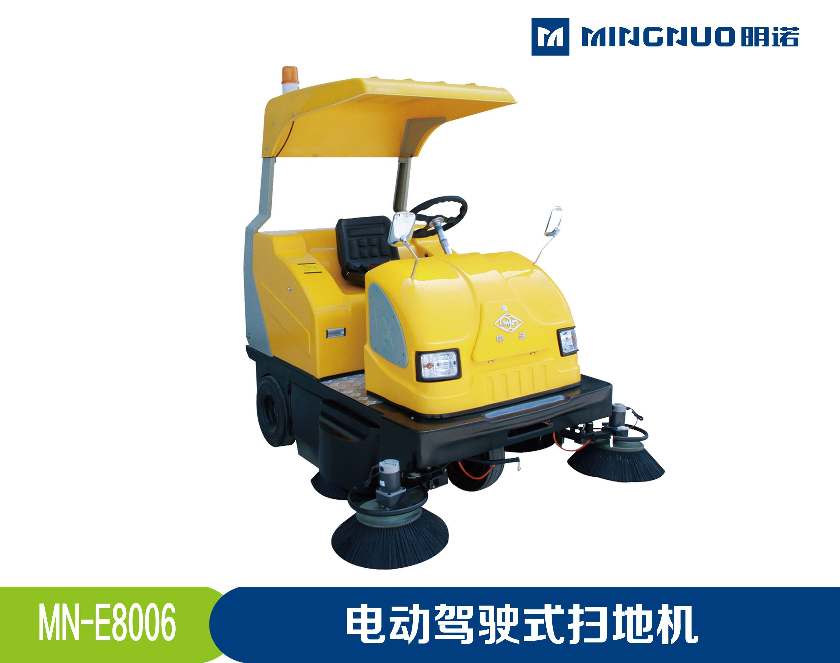 MN-E8006/MN-E800L road sweeper (with spray device)