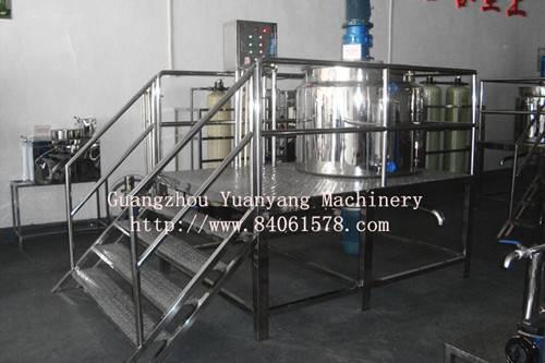 high speed stainless steel homogenizing machine