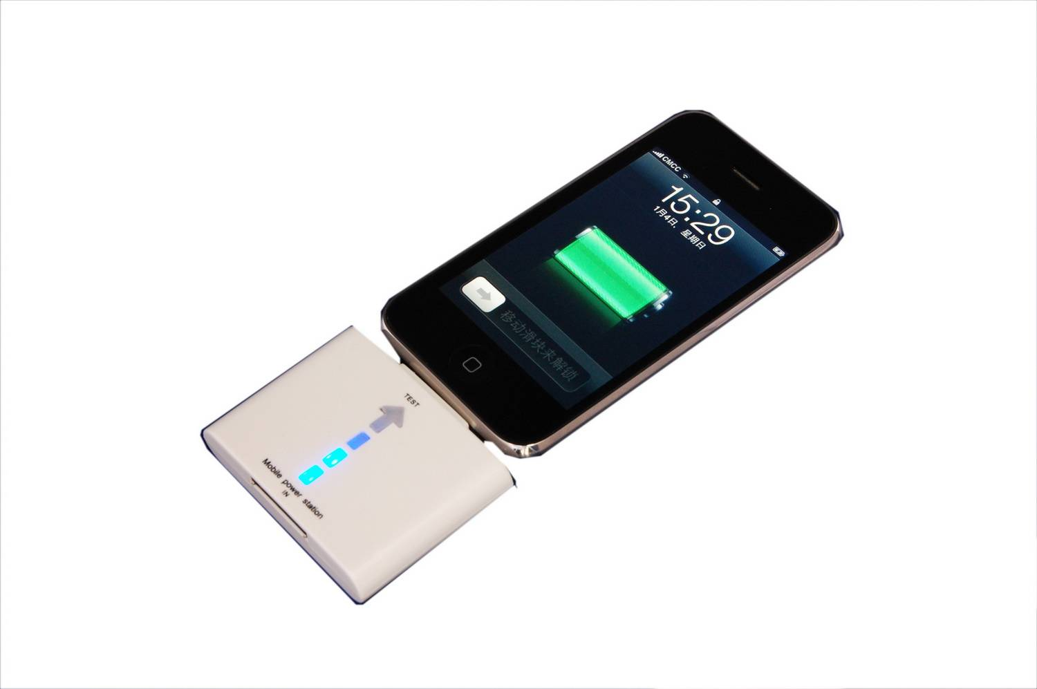 power station for Iphone and Ipod