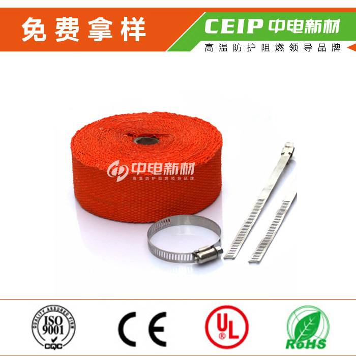 Fiberglass Cloth Tape with red color