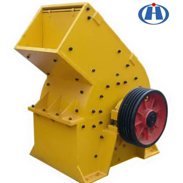 hammer crusher for sale in china