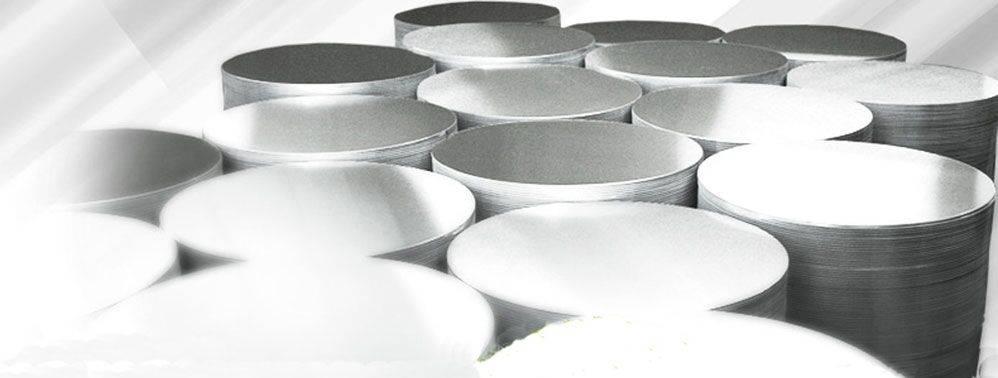 Aluminium circle 1050 1060 1100 3003 5005 5052
