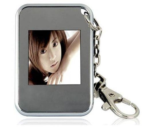 1.5 inch digital photo keychain