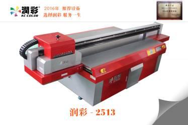 Solid Flatbed Wood Floor Printing Machine 2513