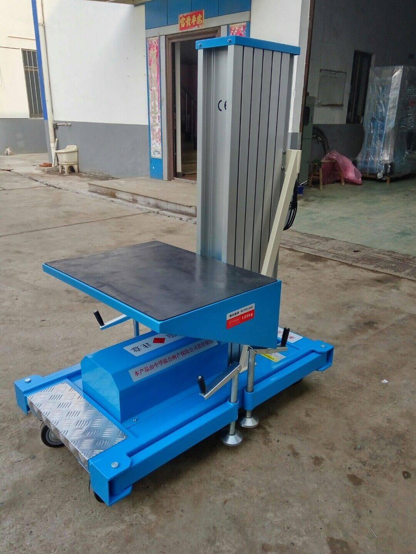 8m Mast Aluminium alloy aerial work table