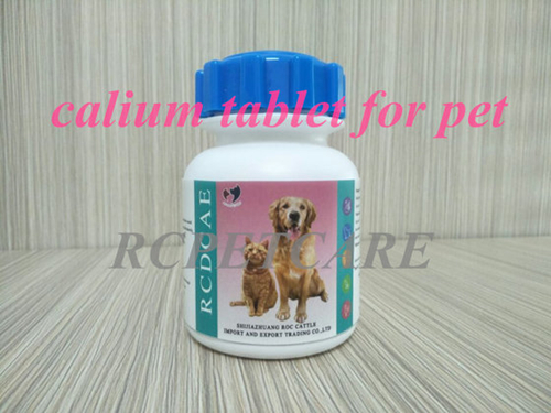 Hot Products for Animal Care