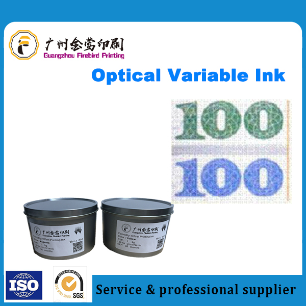high performance optically variable ink for offset printing manufacturer