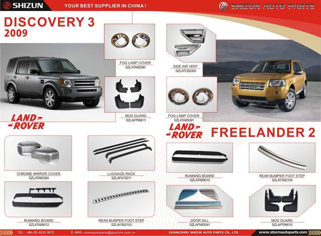 LAND ROVER discovery 3 freelander 2 auto parts body kit