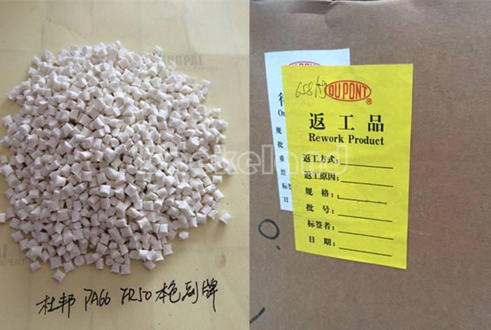 Off-grade PA66 FR50/Polyamide66/Nylon66/PA66