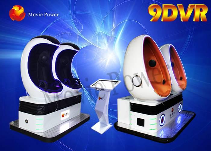360 interactive game simulator 9d egg vr cinema for VR 9D Cinema