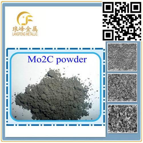 molybdenum carbide powder