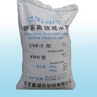 Sodium of Naphthalene Sulfonate Formaldehyde Condensate (SNF)