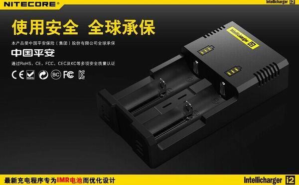 Original intellicharger I2 universal Nitecore charger compatible with IMR,Li-ion and Ni-MH/Ni-Cd bat