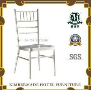 meetting chair
