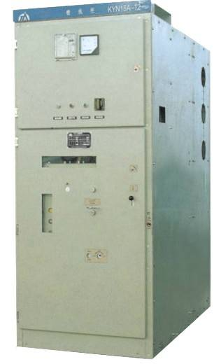 KYN18A-12 Drawable AC Metal-Clad Switchgear