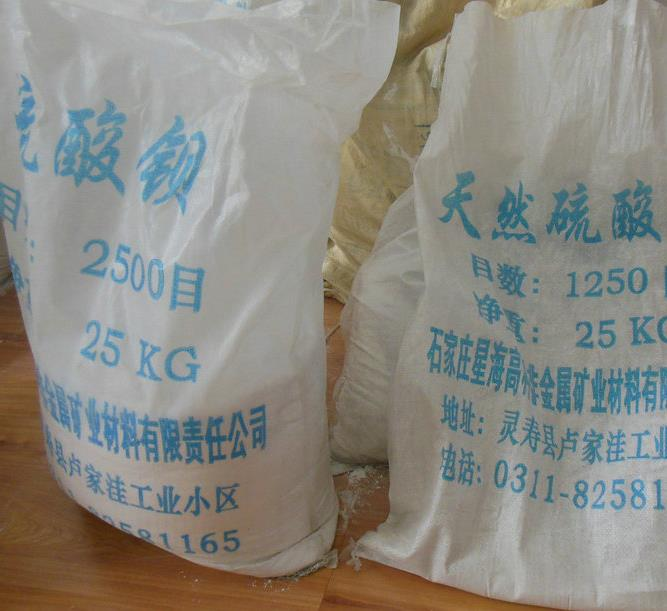 Competitive Price Wholesale BaSO4/Barium Sulfate Filler Masterbatch For PE/PP Plastics