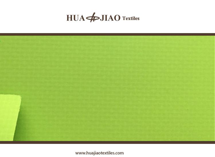 HUAJIAO Textiles TPU Fabric