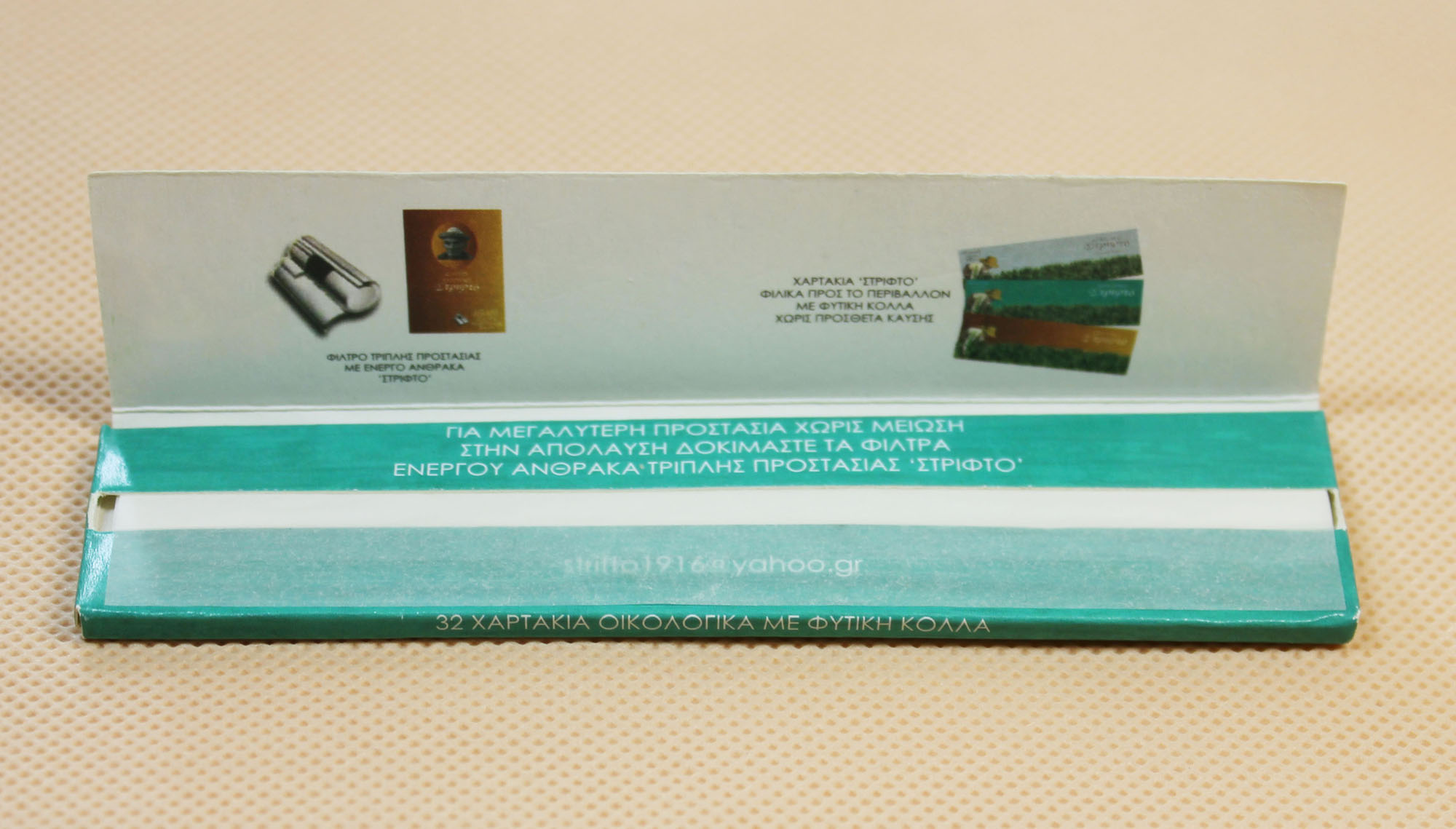 king slim size rolling paper