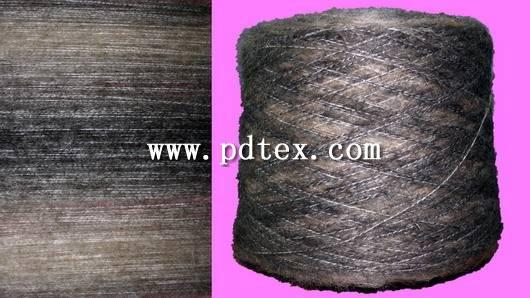 Wool blended yarn , Yarn
