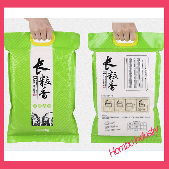 Customized Rice Plastic Bag/Plastic Packaging Bag/ Food Plastic Bag