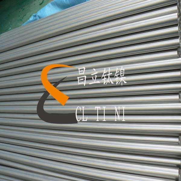 Gr2 seamless pure nickel pipe